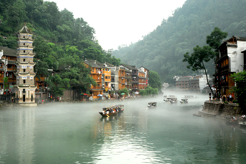 Image result for HÌNH ẢNH hồ nam trung quốc